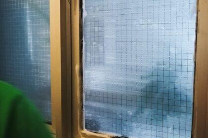 Glas-Schutz und Sichtfolie
